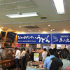 津田の松原サービスエリアなうの画像