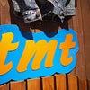 中目黒のTMTの画像