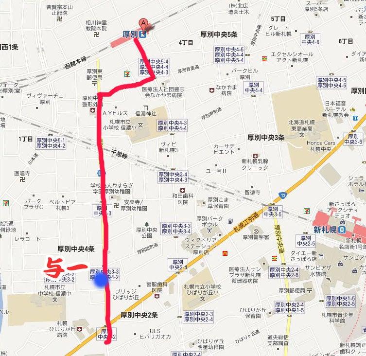 呑む街4地図