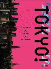三角絞めでつかまえて-TOKYO!