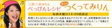 おんぶ&抱っこマルチママケープ Yellow Heart店長きいちゃんブログ 夢を叶える!!子供の室内施設をつくるぞ!!
