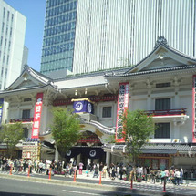 歌舞伎座なう。
