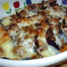 茄子と挽き肉のチーズ…