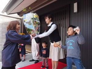ミヤワキホームのイベント日記