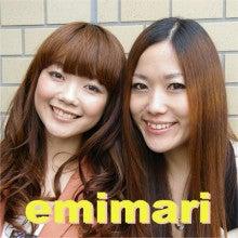 $emieオフィシャルブログ「Sweet song」Powered by Ameba-image