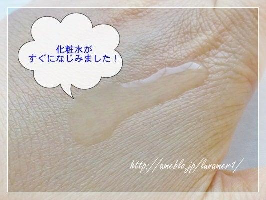 ルナメアブライトナーの角質ふきとりはくすみがちな肌に効果あり?-フジフイルム