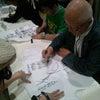 サイン会の画像