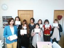 Rjb[アールジェイビー]ネイルスクール☆生徒ブログ