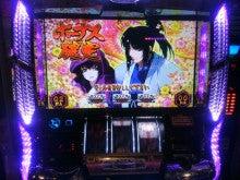 暇閑人1号@Tatsumiの『の~てんきでゴメンナサィ』-DCIM0024.JPG