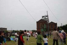 $■まるごと博物館た~い! NPO法人大牟田・荒尾炭鉱のまちファンクラブ ブログ-炭鉱節を踊る