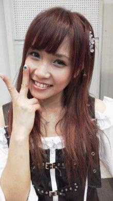 kazukiにっき-2013042815490001.jpg