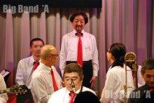 $Big Band 'A-04p-46