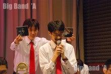 $Big Band 'A-04p-51