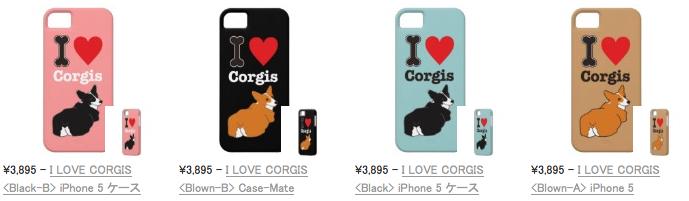 I LOVE CORGIS コーギースマホ...