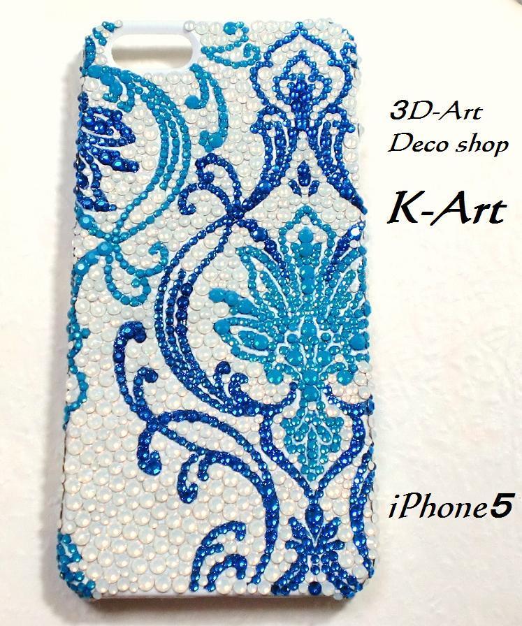 3DアートデコショップK-Art【スマホデコ  デコ電】-スマホデコカバーiPhone5デコケースダマスク柄