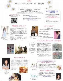 Oblige × DECOR オトナかわいいネイル*エレガントデコ