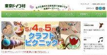 $ブライダル映像・プリ花・スイーツデコ教室・展示会企画Hitomi Brilliant Creation
