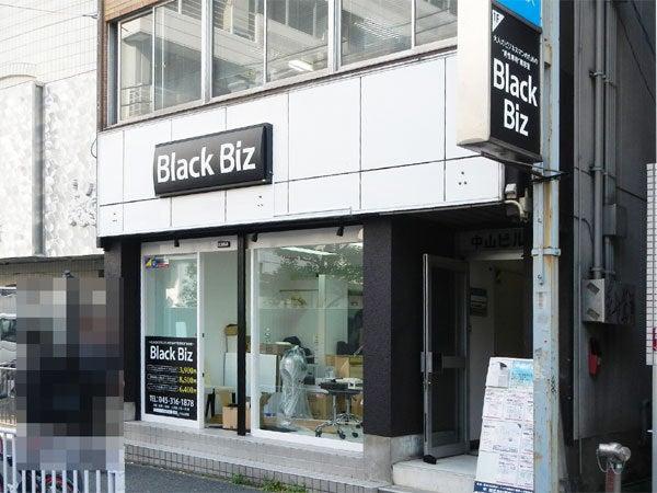 現場の出来事-男性専門ヘアサロン Black Biz 横浜店