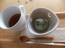 $福岡よもぎ蒸しカフェ蒸しりんご♪