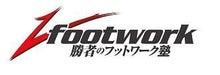 勝者のフットワーク塾 オフィシャルブログ-vfootworklogo