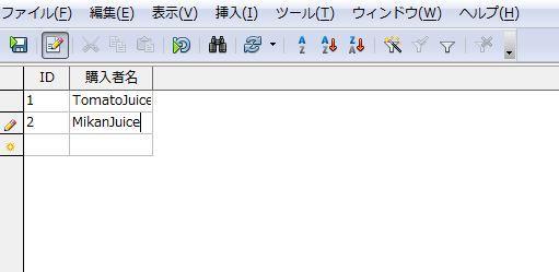とまとじゅーすのブログ-OpenOffice-Baseの基本的使い方-35