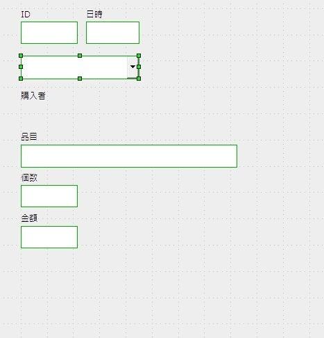 とまとじゅーすのブログ-OpenOffice-Baseの基本的使い方-46