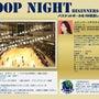 Hoop Night…