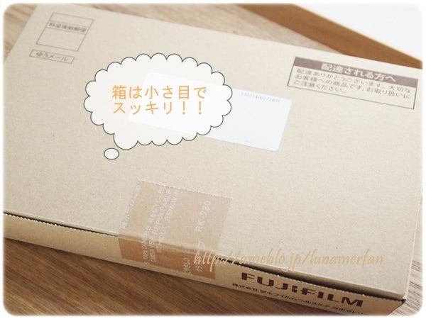 ルナメア ブライトナー 口コミ・効果<写真付レビュー>-ルナメア クチコミ