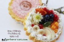 $Atelier S-代官山ジュニームーン「Wedding Sweets展」