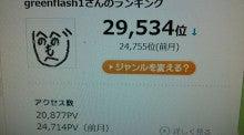 るいーじのだんぼーる★はうす-DSC_0704.JPG