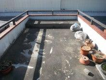 (有)東北ケミカル工業のブログ『一服で~す。』-駐車場屋根 施工前1
