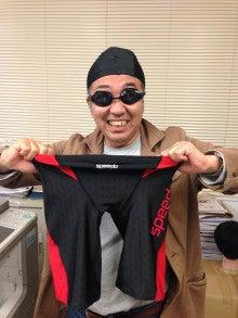 ア-サKOYAMAKITAのブログ