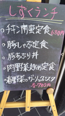 長野県須坂市 うまいもん酒場 雫 犬 酒 車 お散歩blog…-DCF00462.jpg