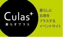 $さくらYOGA-Clus+