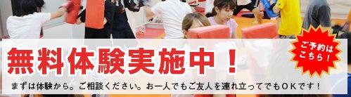 会社帰りに最適!なんば・心斎橋から駅近!【M-FACTORYアメ村ジム】