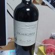 最近のワイン(2)