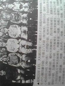 serayasuoさんのブログ-130502_0912~01.JPG