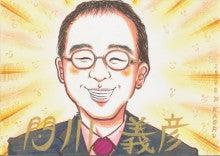門川義彦さんの似顔絵