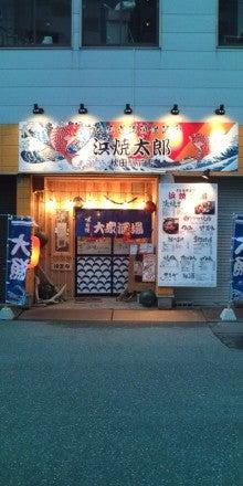 furugiya-nebuyaさんのブログ-20130502181234.jpg