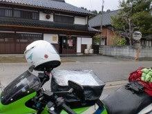カワサキSHOP店長日記