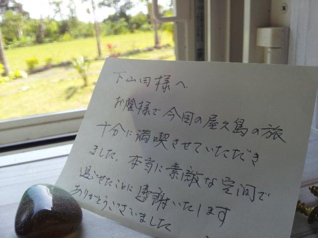 $屋久島HANA MANA日記-2013-05-03 14.36.50.jpg2013-05-03 14.36.50.jpg