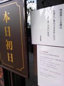 ■RED AND BLACK■レ・ミゼラブル2013日記-DSC_0832.JPG