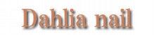 $神戸ネイルサロン ダリアネイルのブログ