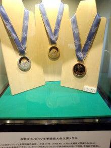 遥香の近況日記-オリンピックのメダル写真