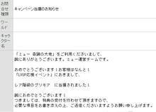 【逃げ腰wiz】panishの逃げ腰日記-グリモア当選