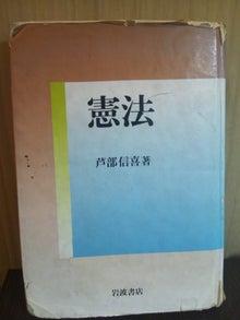 村井 宗明オフィシャルブログ Powered by Ameba