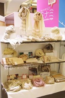 *カンボジアの綿クロマーと赤ちゃん帽子のお店*-高島屋難波 クロマーTau mock tiet