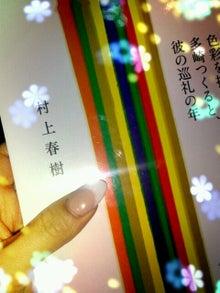 あゆみの365日happy daysブログ☆http://www.s-soleil.jp-1367634120684.jpg
