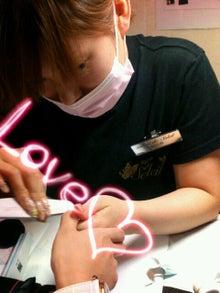 あゆみの365日happy daysブログ☆http://www.s-soleil.jp-1367634159678.jpg