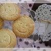 ほっとする^^にこちゃんクッキーの画像